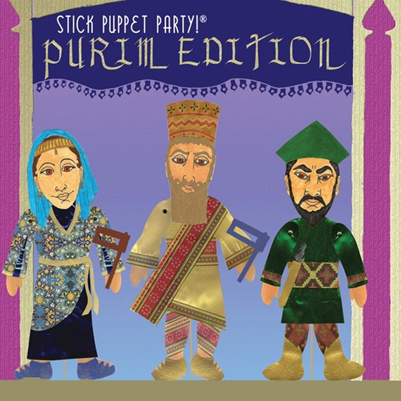 Purim Puppet Craft Projects. Educational Craft Activity. Includes Story of Purim. Posable Paper Dolls