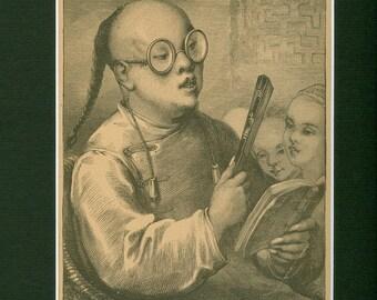 1899 Chinese Schoolmaster Antique Print