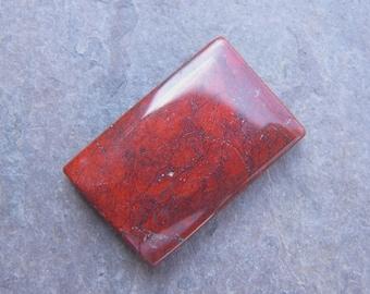 Brecciated Jasper Focal Bead (1)