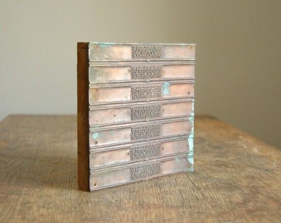 RESERVED .. Vintage Letterpress Printer's Block .. Tobacco Label