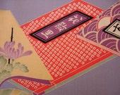 SALE 40% OFF through 8/1 - Asian Fabric 1 Yard Mokuroku Journal Alexander Henry 2004 - #A7