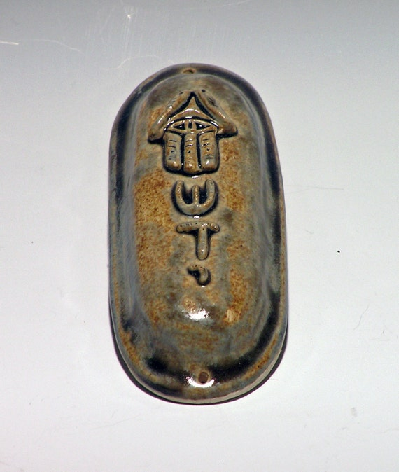 Ceramic mezuzah, mezuzh casing, jewish house blessing in grey blue -- made to order.