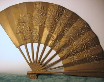 A Vintage Brass Decorative Fan