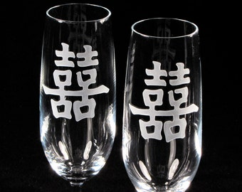 2 Champagne Flutes Chinese Double Happiness Personalized Wedding Gift, Fine Crystal Gift for Couple