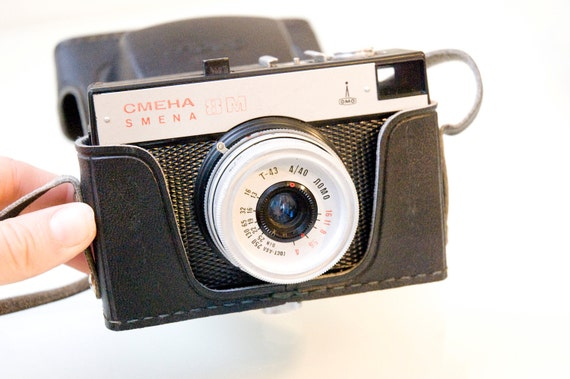 Vintage Lomo Smena Russian Camera