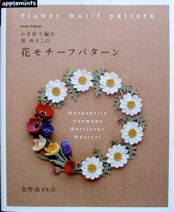 ON SALE - japanese craft book - flower motif pattern - limited bonus signed by the designer