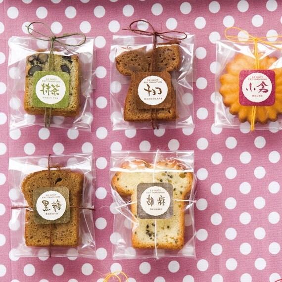 washi stickers - japanese wagashi sweets - set of 5 colours - 40pcs