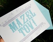 Mazel Tov Decorative Folded Greeting Card