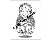 Chinese HanFu  Girl Matryoshka Coloring Sheet Printable PDF