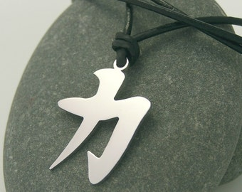 Strength in kanji -  stainless steel pendant on natural leather cord mens or womens martial art necklace.