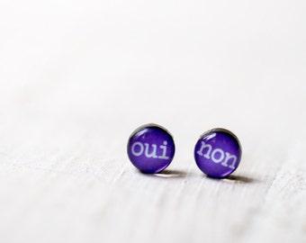 Purple stud earrings - Tiny stud earrings - Purple Oui Non earrings - Yes and No earrings  (E103)