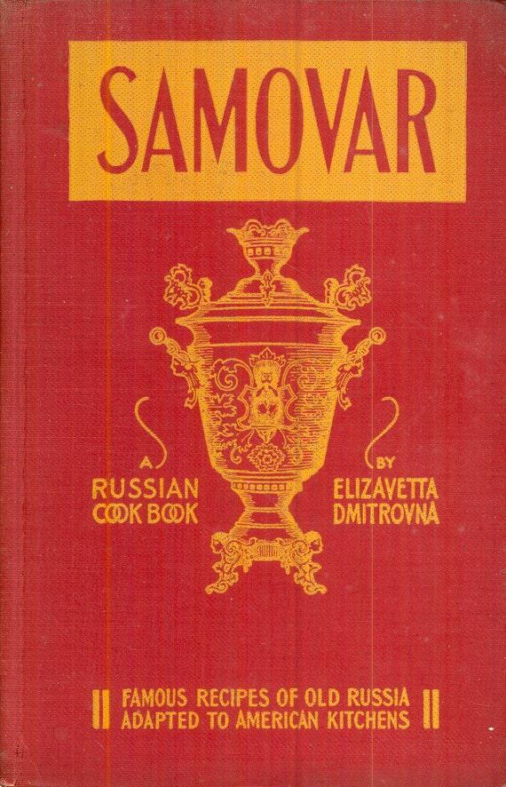 Samovar RUSSIAN Cookbook, 1946, Elizavetta Dmitrovna, CrabbyCats, Crabby Cats
