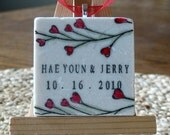 Personalized Red and Green Heart Ornament with Gift Box