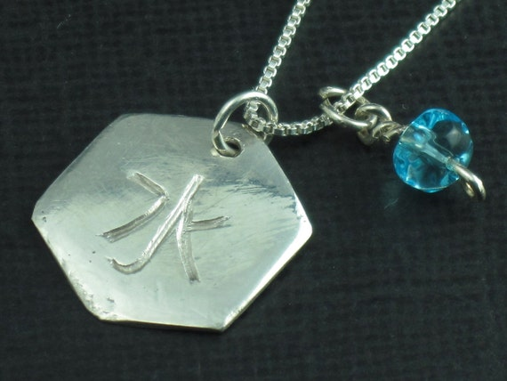 Fine Silver Necklace Chinese Water Element Necklace