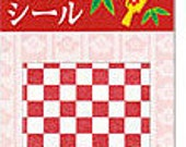 Japanese Washi Paper Stickers - Red & White Mosaic Squares