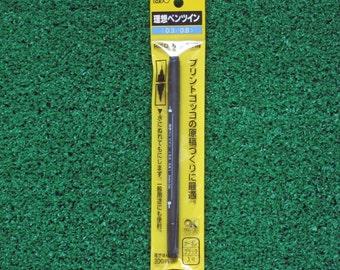 Print Gocco Carbon Artwork Twin Pen - 0.3 & 0.8