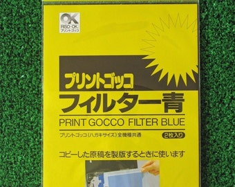 Print Gocco Blue Filter - Pack of 2