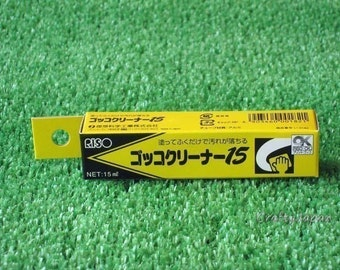 Print Gocco Screen Cleaner - 15ml Tube