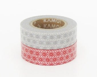 mt Washi Masking Tape - Red & Grey Stars - Set 2 (15m rolls)