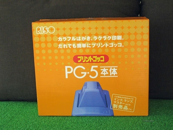 SALE - Print Gocco PG-5 Printer - New Complete Set with supplies