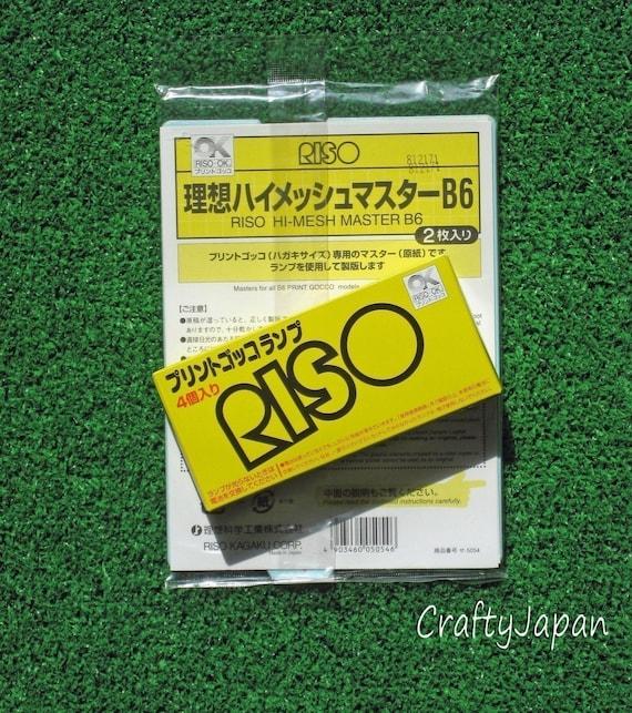 Print Gocco Refresh - 4 Bulbs and 2 Master Screens