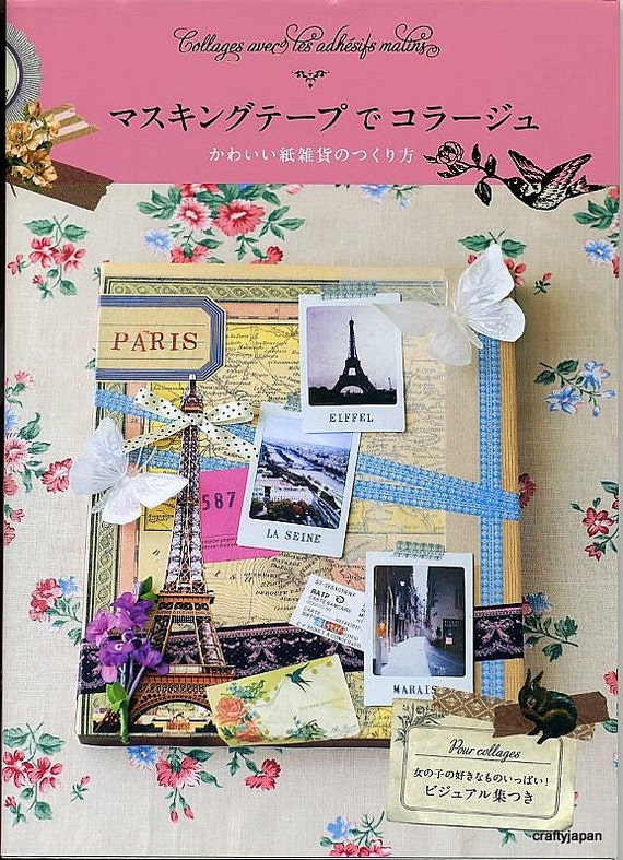 Collage with Masking Tape - Japanese Craft Book