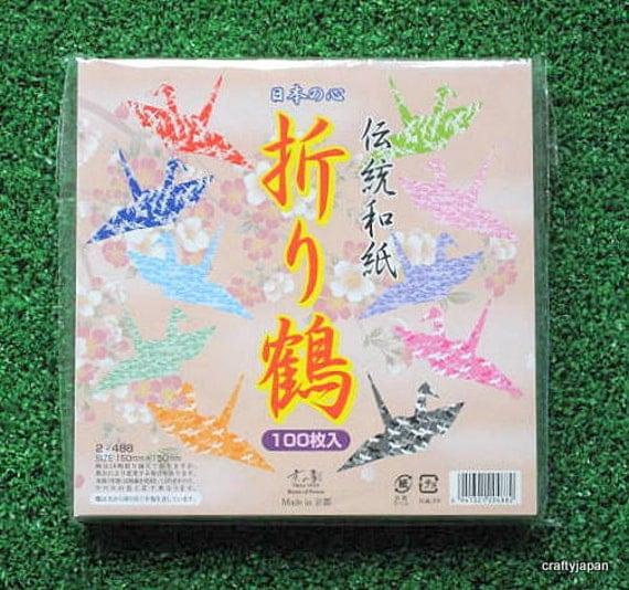Japanese Crane Washi Chiyogami Origami Paper 15cm (6 inches)