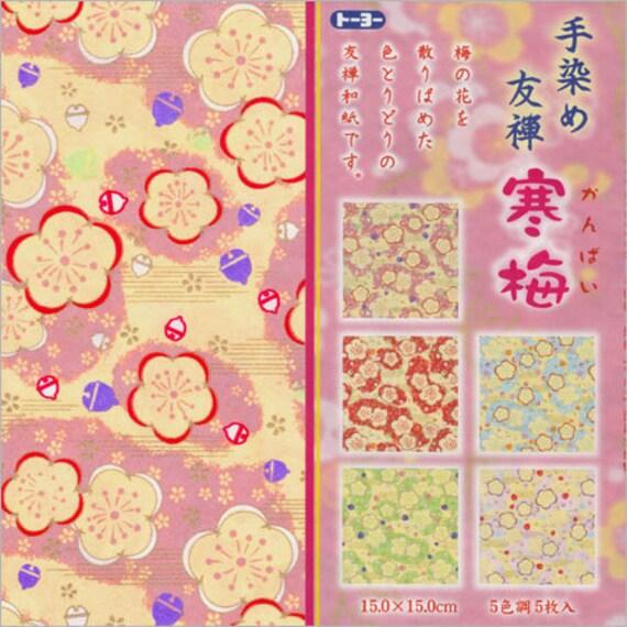 Plum Blossom Yuzen Washi Origami Paper - 15cm