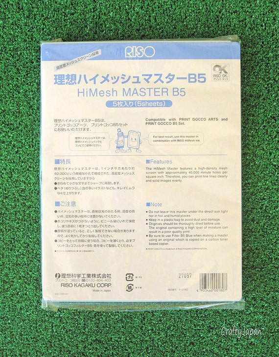 Print Gocco (B5) Master Screen for Paper - Pack of 5