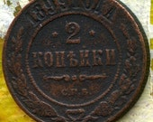 antique RUSSIAN coin 1899, Imperial Russian copper coin, antique metal coin, coolvintage, collectibles, patina, old, age,  May 72