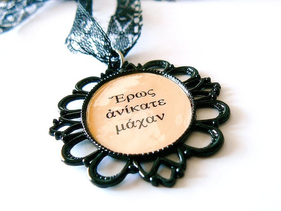 Love Unconquerable in Battle, Sophocles, Antigone, Greek Quote Necklace, Pastel Peach and Black with Long Vintage Lace Ribbon