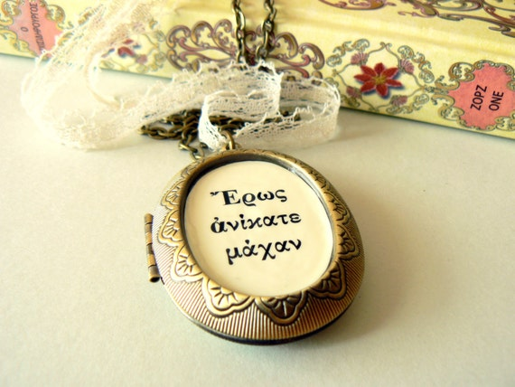 Sophocles, Antigone, Greek quote necklace. Love message. Locket necklace. Grecian. Vintage Cream Lace and Antique Brass