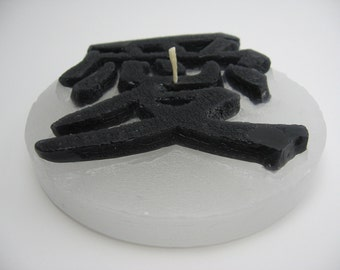 Japanese Love Candle