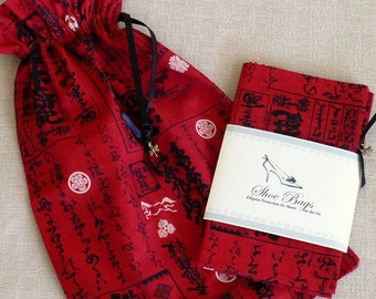 Red shoe bags,  lingerie, travel, organize, drawstring with charm