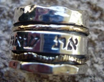 Scripture ring / personalized ring Spinner ring  / Meditation Ring /  Silver & gold ring / Rings for men / rings for woman
