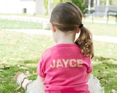 Add a Name to your shirt - Distressed Horizontal Name - personalize your toddler shirt (personalization only, purchase with t-shirt)