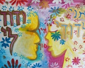 True Love Painting -- mystical artwork with Gold Hebrew lettering