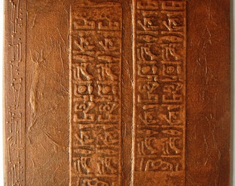 Handmade Journal Distressed Copper Hieroglyphs Refillable 8x8 Original