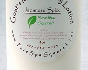 Goat Milk and Honey Lotion with Shea Butter - Japanese Spice 4 oz.