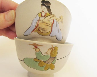 Vintage Yunomis Tea Cups, Tea Ceremony, Porcelain Teacups Collectible