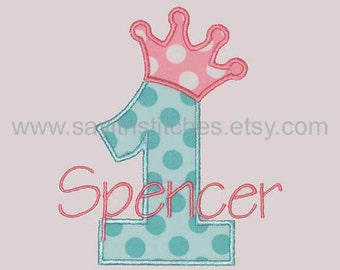 Princess or Prince Personalized Birthday shirt or bodysuit
