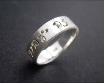 Hebrew Ring - Customized Sterling Silver Band with Hebrew Name or Text