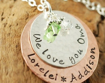 Hand Stamped Necklace, Personalized Jewelry, We Love You Oma, Grandma Jewelry, Grandmother Necklace, Copper, Sterling