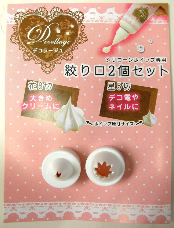 Whip Cream Clay Decorative Tip Set