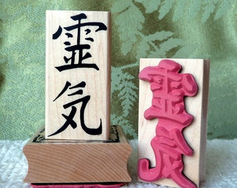 Reiki Symbol rubber stamp from oldislandstamps
