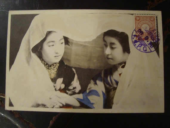RESERVED for DIANE Nice Vintage Japanese Geisha Maiko Veiled DUO Postcard