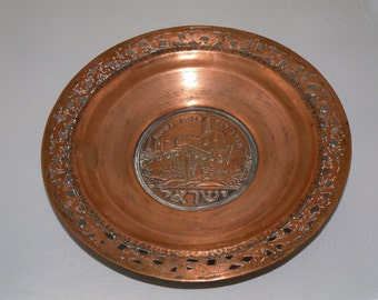 Old Copper JUDAICA Plate