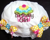 Birthday Girl Cupcake Bloomers, Photo Prop, Yellow, Pink, Blue, Green