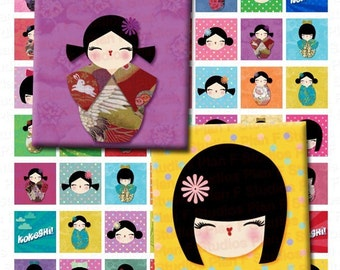 A Digital Collage Sheet of 1 Inch Square Kokeshi Dolls - Instant Download