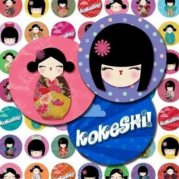 KOKESHI DOLLS DIGITAL COLLAGE SHEET - 1 INCH ROUND CIRCLES For Bottle Caps, Pebble Magnets, Stickers etc. (0099)
